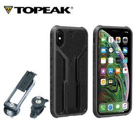 TOPEAK トピーク RideCase for iPhone XS Max ライドケース iPhone XS Max用 セット BAG40000 モバイルケース バイクマウントライドケース 自転車 アクセサリー