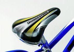 ブリヂストン Jr.MTB用サドル ( ジュニアマウンテンバイク用 サドル ) BRIDGESTONE 07NCJ 1600458 P4053 ジュニアマウンテンバイク用 CROSSFIRE Jr クロスファイヤージュニア