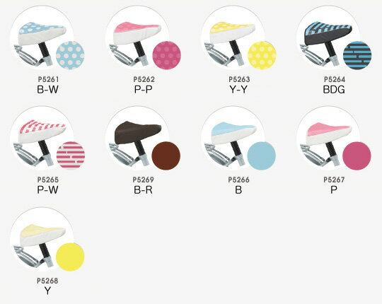 ブリヂストン bikke専用キッズサドルカバー ( ビッケ用オプションパーツ ) BRIDGESTONE SDC-BIKK A460901