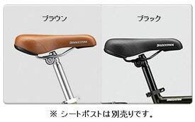 BRIDGESTONE ブリヂストン スポーティクッション サドル マークローザ 純正サドル MARKROSA mini JT3051 1600033BR 1600033BL1 茶色 黒色 自転車 サイクリング 自転車用パーツ サイクルパーツ