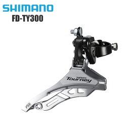 SHIMANO シマノ フロントディレイラー FD-TY300 3x6/7s 42T 31.8 DS コンポーネント サイクルパーツ