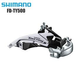 SHIMANO シマノ フロントディレイラー FD-TY500 TOP-SWING コンポーネント サイクルパーツ