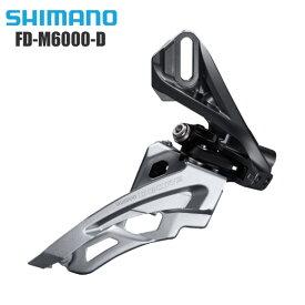 SHIMANO シマノ フロントディレイラー FD-M6000-D SideSwing D-Mount 3x10S コンポーネント サイクルパーツ