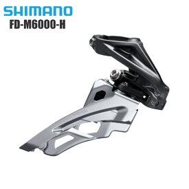 SHIMANO シマノ フロントディレイラー FD-M6000-H SideSwing High-Clamp 3x10S コンポーネント サイクルパーツ