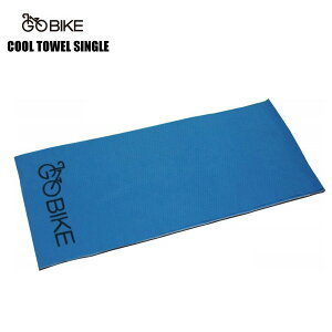 GOBIKE ゴーバイク タオル アイスメイトクール タオル シングル 15X80CM ブルー スポーツタオル スポーツ レジャー アウトドア