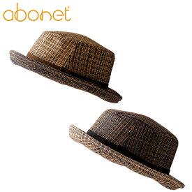 abonet アボネット ヘルメット 保護帽子 ヘッドガード シティ チロルハット 58-61CM オシャレ