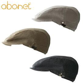 abonet アボネット ヘルメット 保護帽子 ヘッドガード シティ ハンチング リネン 56-58CM オシャレ