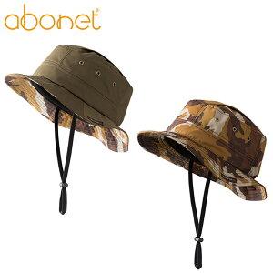 abonet アボネット ヘルメット 保護帽子 ヘッドガード アクティブ カレントハット 58-62CM オシャレ