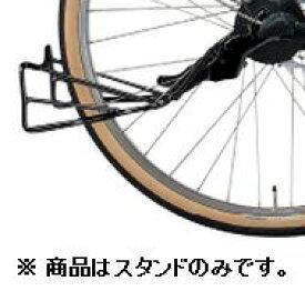 BRIDGESTONE ブリヂストン スーパーラクラクワイドスタンド ブラック 26インチ車用 両足スタンド EHYDEE.B BEAUTE e SRW26 1500325BL 自転車 サイクリング 自転車用パーツ サイクルパーツ