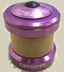 DIA-COMPE CB-2 ダイアコンペ ヘッドセット ピンク DIATECH