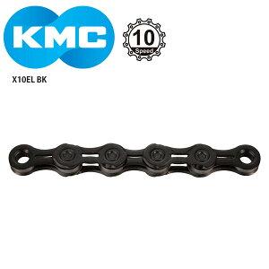 KMC/ケーエムシー チェーン X10EL BK 自転車 ロードバイク