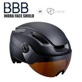 BBB ビービービー ヘルメット インドラフェイスシールド BHE-56F E-BIKE 自転車