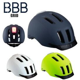 BBB ビービービー ヘルメット グリッド BHE-161 ライト付きヘルメット 自転車