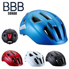 BBB ビービービー ヘルメット ソナー BHE-171 テールライト付ヘルメット 自転車