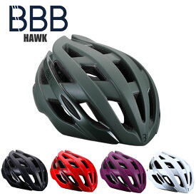 BBB ビービービー ヘルメット ホーク BHE-151 ロードバイク 自転車