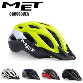 MET メット ヘルメット CROSSOVER クロスオーバー 自転車 サイクルヘルメット 街乗り
