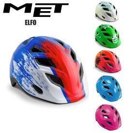 MET メット ヘルメット ELFO 自転車 サイクルヘルメット 街乗り キッズ 子供用