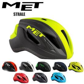 MET メット ヘルメット STRALE ストラ—レ 自転車 サイクルヘルメット ロードバイク