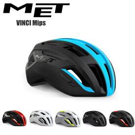 MET メット ヘルメット VINCI Mips 自転車 サイクルヘルメット ロードバイク