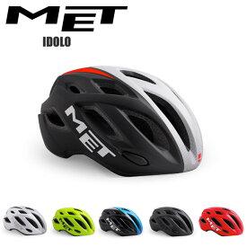 MET メット ヘルメット IDOLO 自転車 サイクルヘルメット ロードバイク