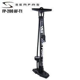 SERFAS サーファス フロアポンプ 空気入れ 自転車 FP-200 AF-T1