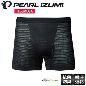 【送料無料】 PEARL IZUMI パールイズミ メガ メッシュ インナーパンツ 156MEGA アンダー サイクルパンツ メンズ ウェア サイクルウェア ロードバイクウェア
