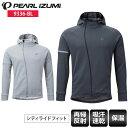 【送料無料】 PEARL IZUMI パールイズミ サイクルジャージ メンズ 9336-BL シティライドフーディー 長袖 サイクルウェ…