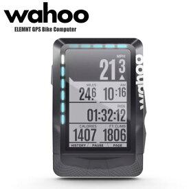 Wahoo ワフー ELEMNT GPS Bike Computer WFCC1 エレメント GPS サイクルコンピューター 単体 サイコン 自転車 ロードバイク