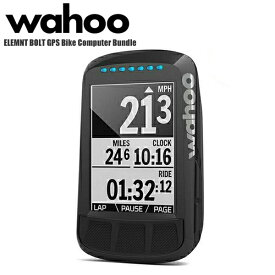 Wahoo ワフー ELEMNT BOLT GPS Bike Computer Bundle WFCC3B2 エレメントボルトステルスブラック GPS サイクルコンピューター バンドル サイコン 自転車 ロードバイク