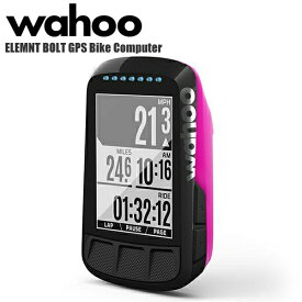 Wahoo ワフー ELEMNT BOLT エレメントボルト ピンク GPS サイクルコンピューター 単体 サイコン 自転車 ロードバイク