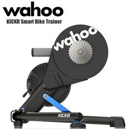 Wahoo ワフー KICKR Smart Bike Trainer WFBKTR120 キッカースマートバイクトレーナー 最新モデル 2020 サイクルトレーナー ローラ台 インドアトレーニング インドアサイクリング 室内トレーニング
