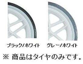 BRIDGESTONE ブリヂストン HE16x1.50 タイヤのみ 1本 16インチ幼児車向けタイヤ 自転車 パーツ CS6B-X 2700657BLW 2700657GRW