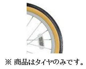 BRIDGESTONE ブリヂストン HE16x1.50 タイヤのみ 1本 16インチ幼児車向けタイヤ 自転車 CS6B-X 2700657BLA