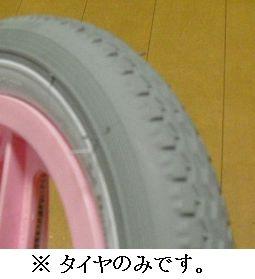 ブリヂストン 18x1.75 タイヤのみ 1本 グレー/ホワイト ( 18インチ一輪車向けタイヤ ) BRIDGESTONE C97N18 2700591GRW