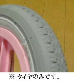 BRIDGESTONE ブリヂストン 16x1.75 タイヤのみ 1本 グレー/ホワイト 16インチ一輪車向けタイヤ 自転車 パーツ C97N16 2700590GRW