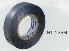 BRIDGESTONE ブリヂストン 補修用テープ式リムバンド 幅 12mmx長さ 5m リムテープ 自転車 RT-125M F279000 P3275