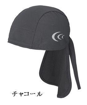 (取寄せ商品) GOLDWIN × C3fit 3F25171 スカルキャップ ( サイクルウェア ) ゴールドウイン × シースリーフィット