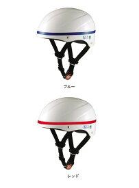 OGK KABUTO オージーケーカブト 中学生向け スクールヘルメット SN-8 XLサイズ 60〜62cm 通学用ヘルメット