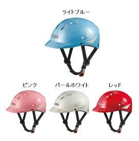 OGK KABUTO オージーケーカブト ヘルメット 子供 自転車 チャイルドヘルメット Milpop8 ミルポップエイト