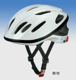 OGK KABUTO SN-10 テープ無し ( 通学用ヘルメット ) オージーケー カブト SN10 テープ無し 小・中学生向けスクールヘルメット
