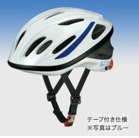 OGK KABUTO SN-11 ホワイト/テープ付き ( 通学用ヘルメット ) オージーケー カブト SN11 テープ付き 中学生向けスクールヘルメット