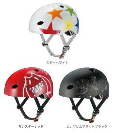 OGK KABUTO オージーケーカブト ヘルメット 子供 自転車 キッズヘルメット FR-KIDS エフアールキッズ