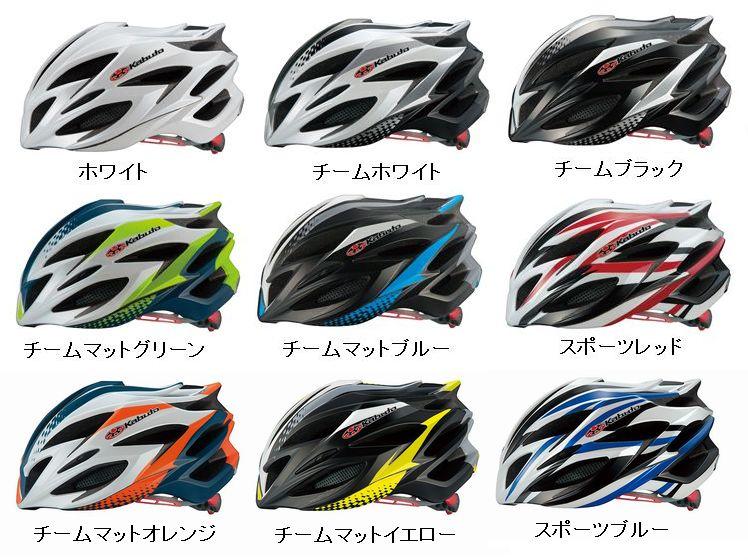 OGK KABUTO STEAIR ( サイクルヘルメット ) オージーケー カブト ステアー