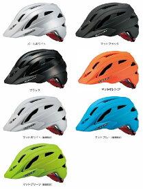OGK KABUTO オージーケーカブト ヘルメット 自転車 サイクルヘルメット FM8 エフエムエイト