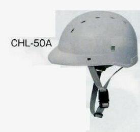 BRIDGESTONE ブリヂストン ヘルメット 通学用 軽量 通学用ヘルメット Mサイズ CHL-50A B371055 P3764
