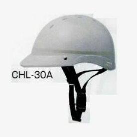 BRIDGESTONE ブリヂストン 通学用 ヘルメット Lサイズ 軽量 通学用ヘルメット CHL-30A B371035 P3763
