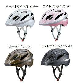 OGK KABUTO SCUDO-L (サイクルヘルメット) オージーケー カブト スクード・エル