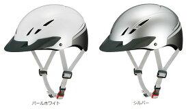OGK KABUTO オージーケーカブト ヘルメット 自転車 サイクルヘルメット 電動アシスト用 ELECAP エレキャップ