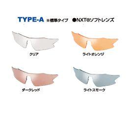 OGK オプションレンズ TYPE-A R-SR-01A (適応モデル:レアリス レアリスR 専用) (アイウェア 補修パーツ) OGK KABUTO オージーケー カブト REALIS REALIS-R