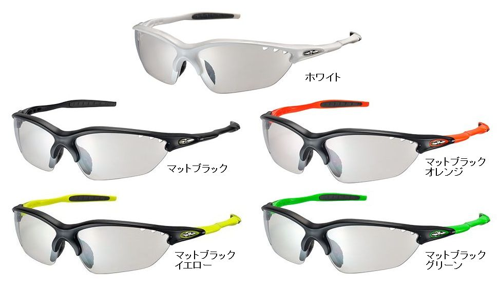 OGK KABUTO BINATO-X Photochromic ( サイクルサングラス ) オージーケー カブト ビナートエックスフォトクロミック ビナートX